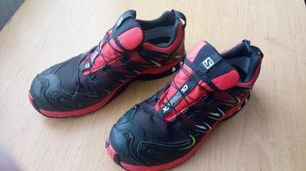 Prodám boty Salomon XA PRO 3D GTX ve velikosti 44. Jedná se o mountain  trail boty na běh či chůzi. Boty jsou prakticky nové 58d4194d28